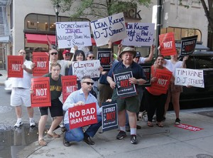 A J Street event on July 27 was met by protesters. (Liz Spikol)