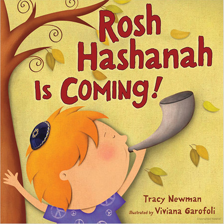 kidsbooksroshhash
