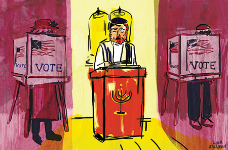 Rabbis in swing states say their High Holidays sermons won't address the election head on but will touch on more general civic themes. (Lior Zaltzman)