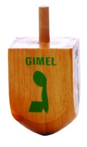 Hanukkah Dreidel and Gelt