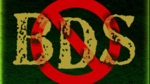 antiBDS