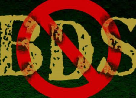 Maryland Legislators Will Introduce Anti-BDS Bill