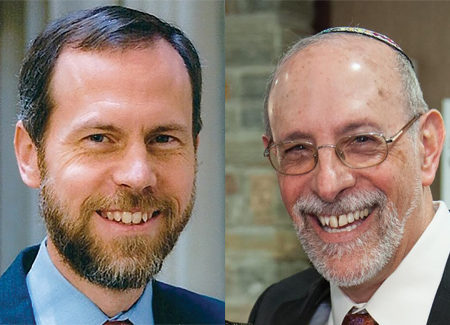 Two Area Conservative Rabbis Find Themselves on a 'Blacklist'
