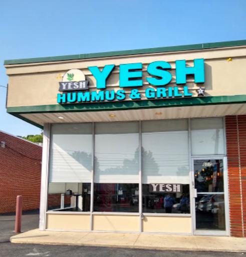 Israeli Restaurant Opens In Pikesville Baltimore Jewish Times