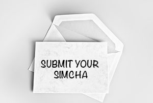 Submit Simcha
