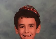 Lev Eisner is a seventh grader at Krieger Schechter Day School (KSDS) in Baltimore.