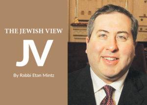 Rabbi Etan Mintz