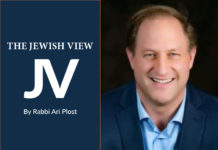 Rabbi Ari Plost