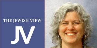 Rabbi Elissa Sachs-Cohen