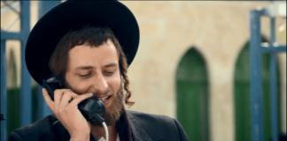 Michael Aloni as Akiva Shtisel