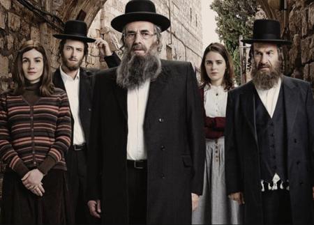"""Cast of """"Shtisel."""""""