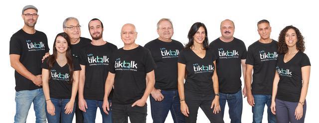 TikTalk employees