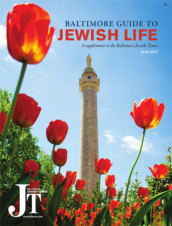 Guide to Jewish Life 2016 - 2017