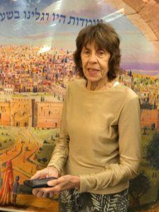Joyce Wolpert
