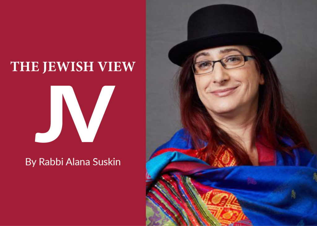 Rabbi Alana Suskin