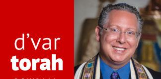 Rabbi Craig Axler