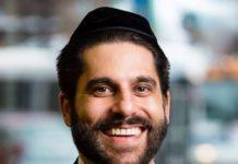 Rabbi Eli Yoggev