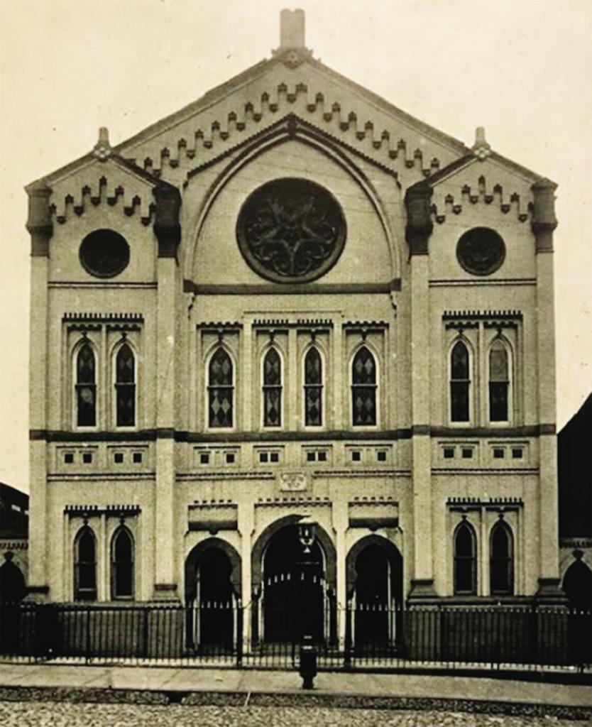 B'nai Israel synagogue