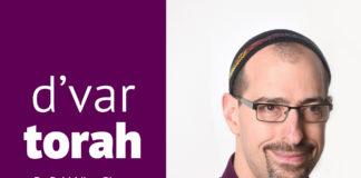 Rabbi Ilan Glazer