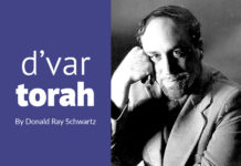 Donald Ray Schwartz