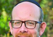 Mendel Horowitz