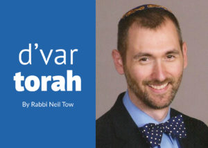 Rabbi Neil Tow