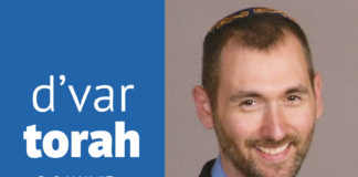Rabbi Neil Tow