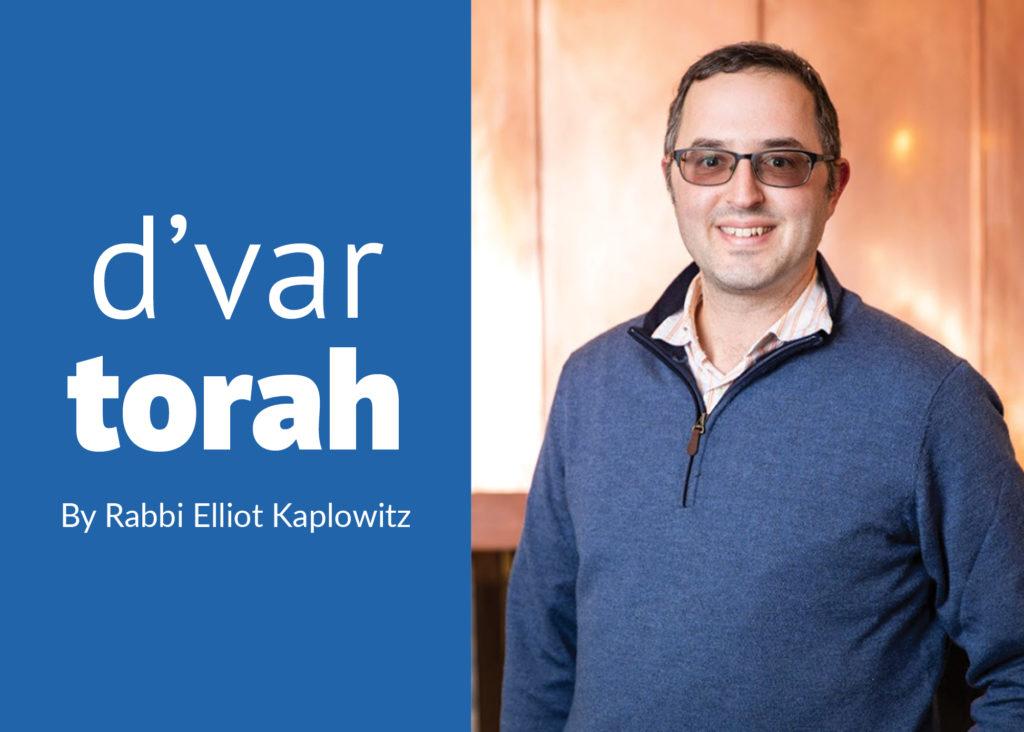 Rabbi Elliot Kaplowitz
