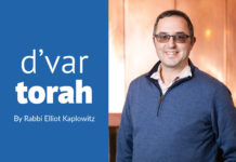 Rabbi Elliot Kaplowitz