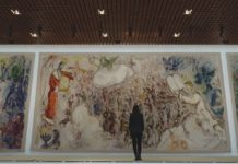a painting by Marc Chagall at Israel's Knesset