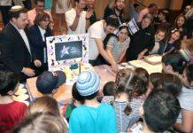 Beth Tfiloh 2019 Yom Ha'atzmaut event