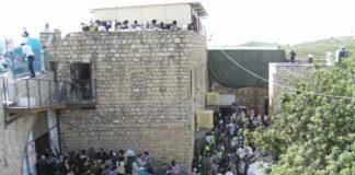 Lag B'Omer in Meron