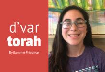 Summer Friedman