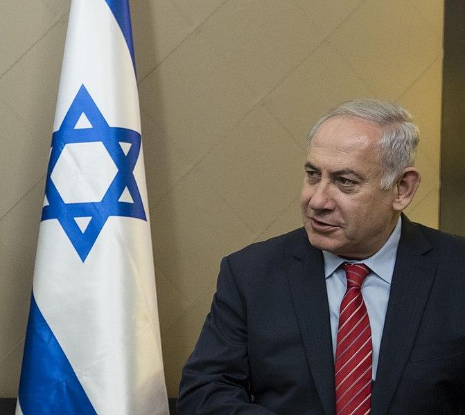 Israeli Prime Minister Benjamin Netanyahu, Jan. 24 2018