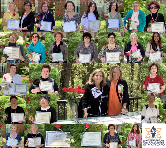 The women who received awards at this year's Federation of Jewish Women's Organizations of Maryland convention