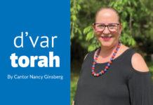 Cantor Nancy Ginsberg