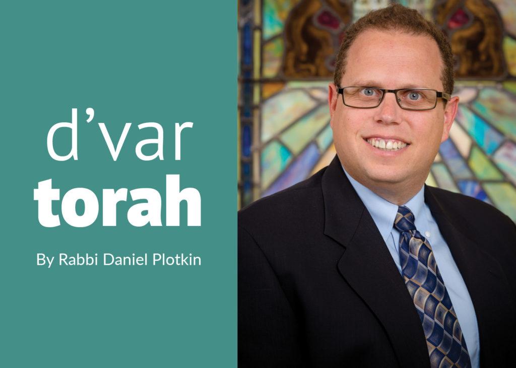 Rabbi Daniel Plotkin