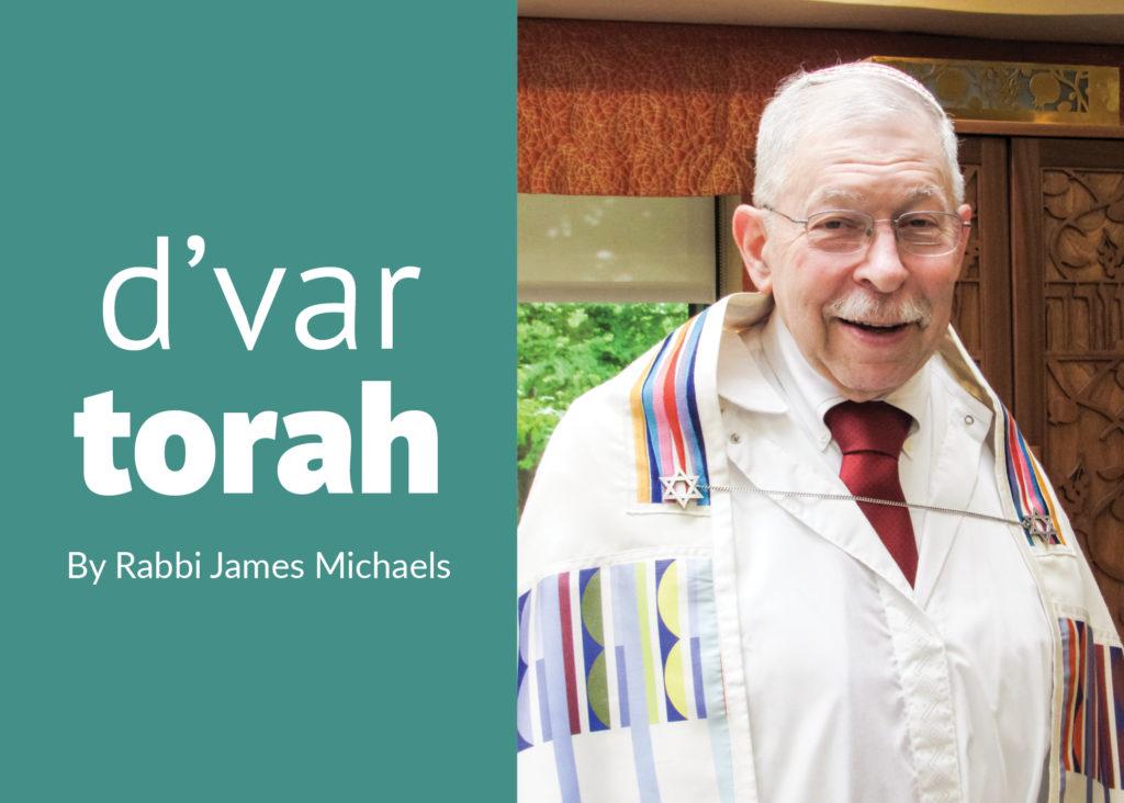 Rabbi James Michaels