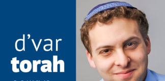 Rabbi Chai Posner