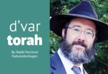 Rabbi Nochum Katsenelenbogen