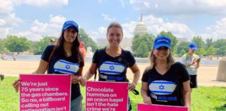 From left, Adi Ratzon, Rachel Shvalb and Caren Leven of the Baltimore Zionist District