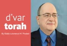 Rabbi Lawrence M. Pinsker