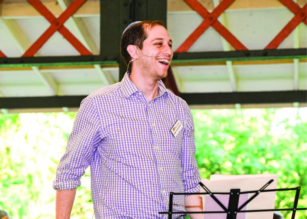 Rabbi Tyler Dratch