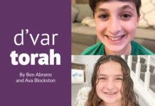Ben Abrams and Ava Blockston