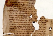 A manuscript from the University of Pennsylvania Center for Advanced Judaic Studies