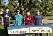 From left: Louis Friedmann, Yisrael Kaplowitz, Azriel Moskowitz and Jeremy Arking